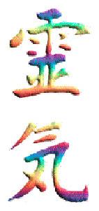 rbkanji-3-couleurs-Reiki